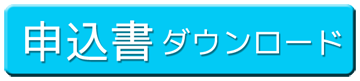 ブック募金_NPO法人 遠江