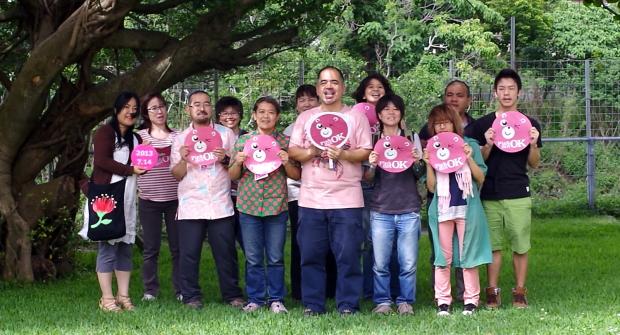 沖縄LGBTイベント「ピンクドット沖縄」(受付終了)