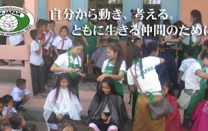 認定特定非営利活動法人 国際協力NGO・IV-JAPAN